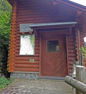 酉谷山避難小屋の画像